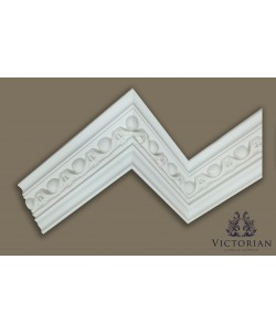 Deluxe Small Rectory Egg And Dart Cornice C143